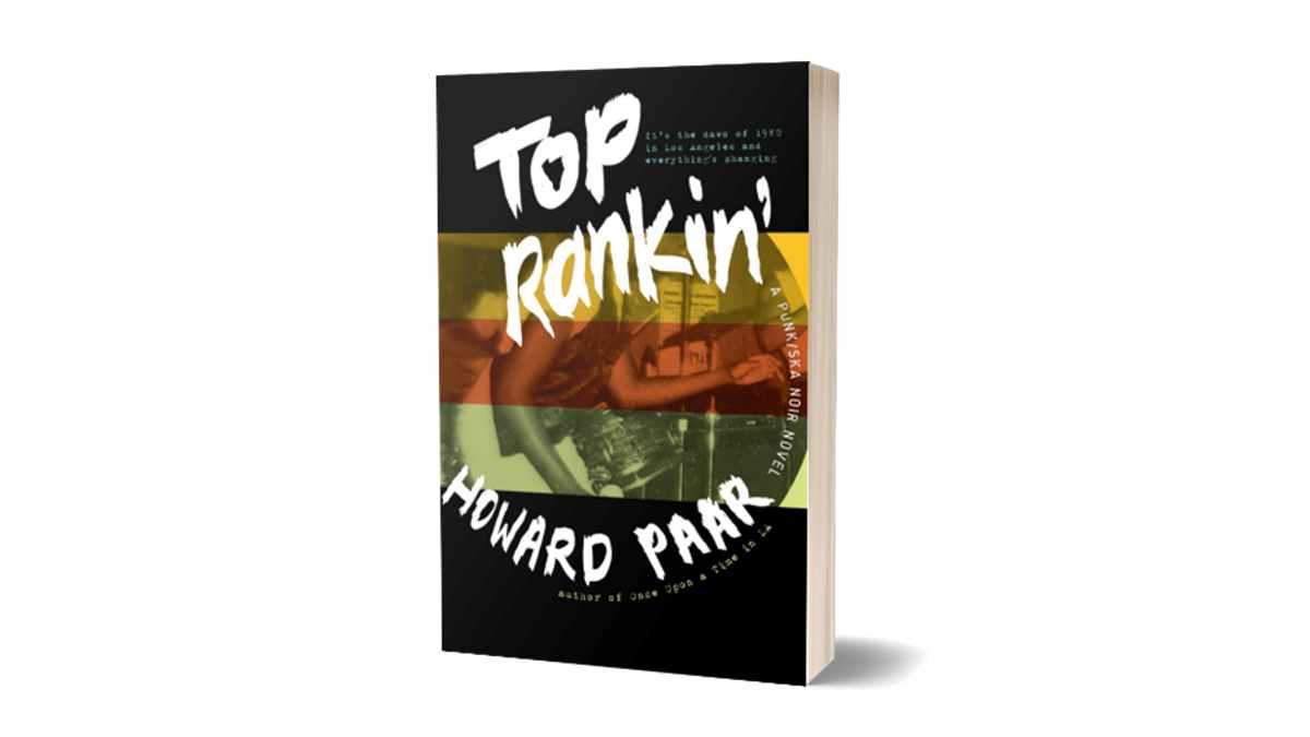 Howard Paar book cover courtesy SRO