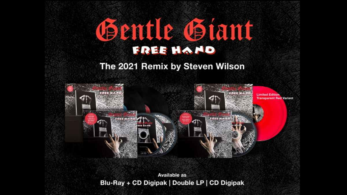 Gentle Giant package promo